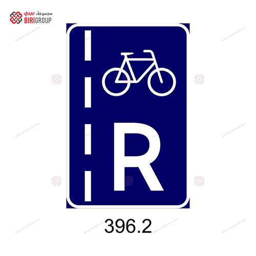Cyclist Lane Sign 80x120