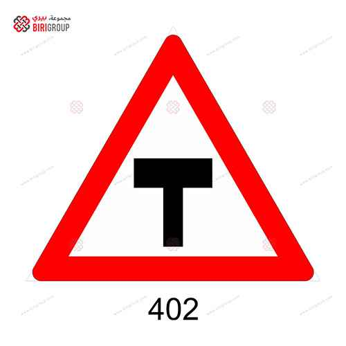 T-junction Ahead Sign 75