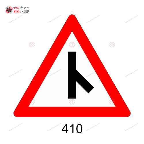 Merging Traffic Sign 75
