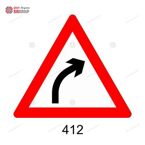 Right Curve Sign 75