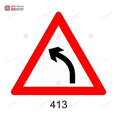 Left Curve Sign 75
