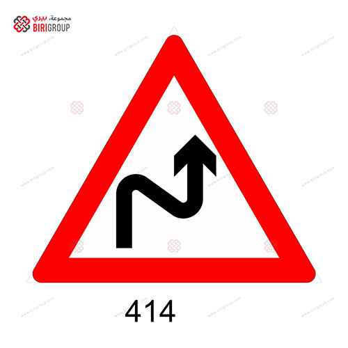 Bend Ahead Right Sign 75