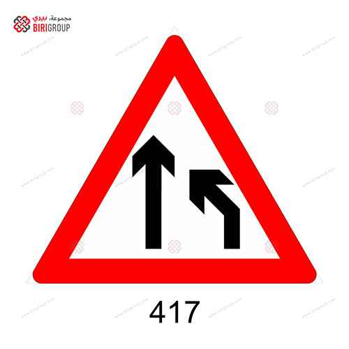 Lane End Right Sign 75