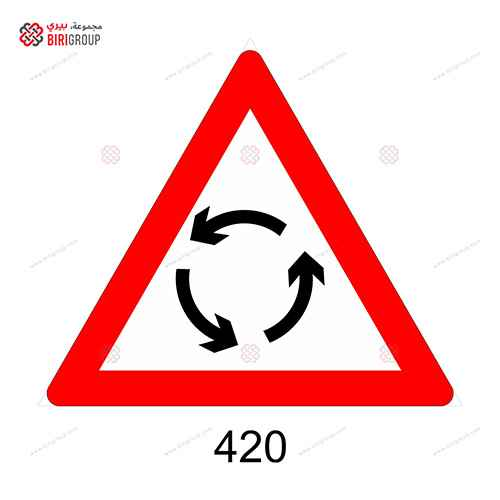 Round About Ahead Sign 120