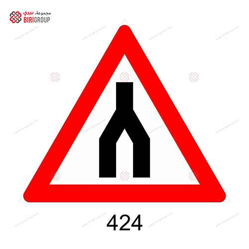 Dual Carriage Way End Ahead 75