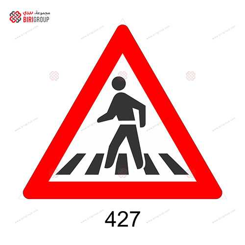 Pedestrian Crossing Ahead 75