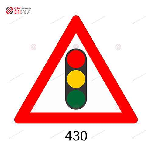 Traffic Signal Ahead Sign 75