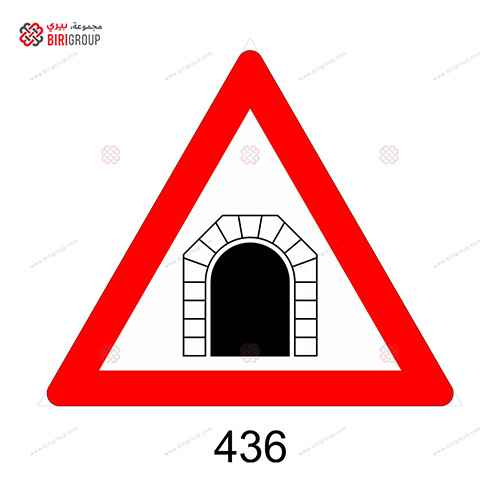 Tunnel Sign 75