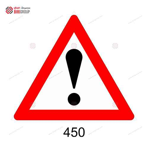General Warning Sign 75