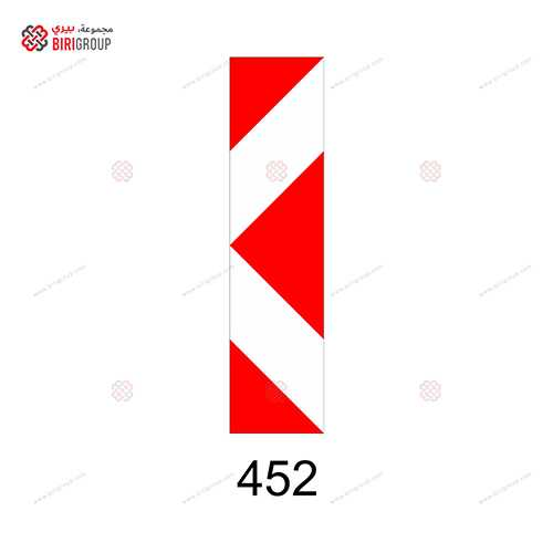 Hazard Plate Left 15x60