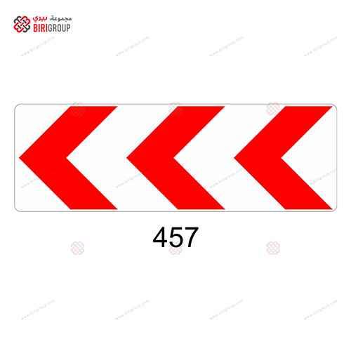 PA-45740120