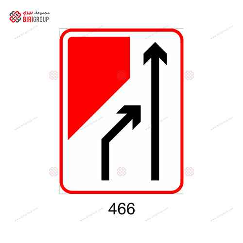 Lane Drop Left Sign 90x120