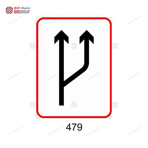 Additional Lane Sign 112.5x120