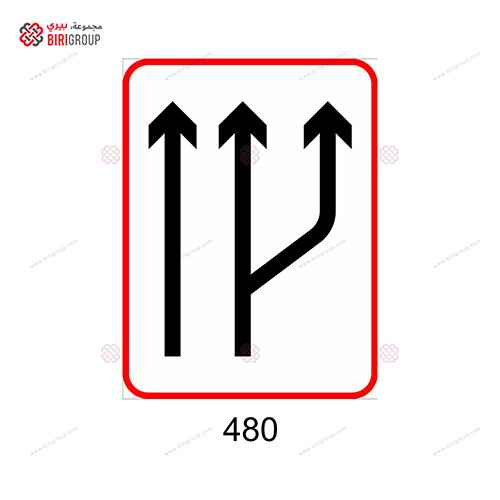 Additional Lane Sign 480 112.5x120