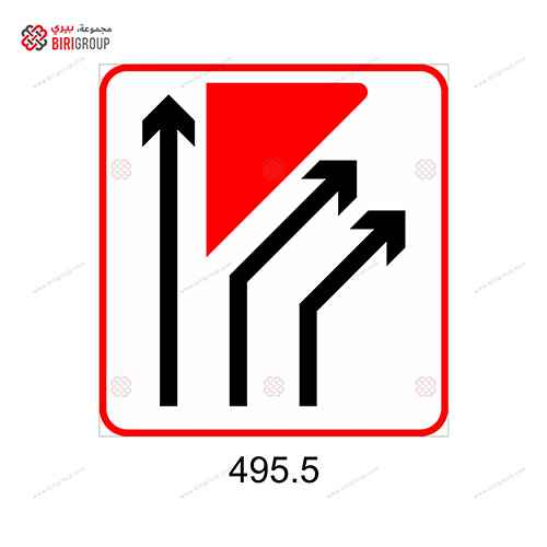 Lane Configuration Sign 495 112.5x120