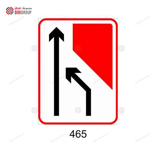 Lane Drop Right Sign 90x120|~~|