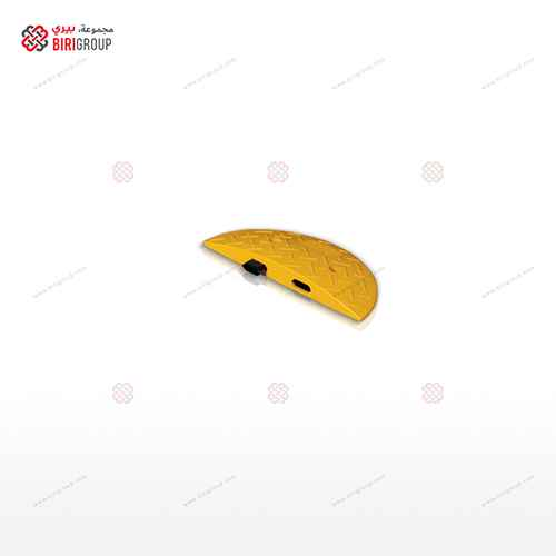 Side Cover Speed Ramp 12107