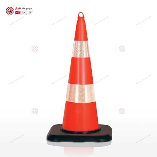 Traffic Cone 90 cm