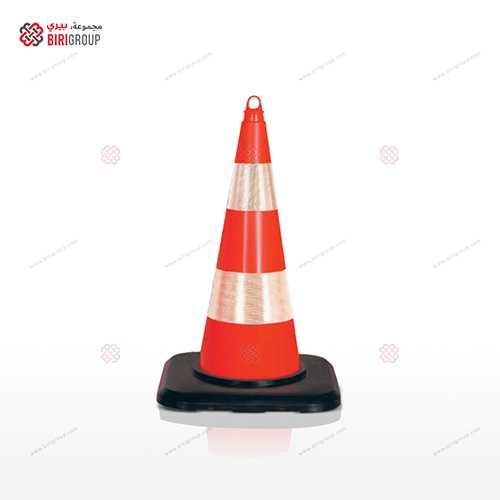 Traffic Cone 75 cm