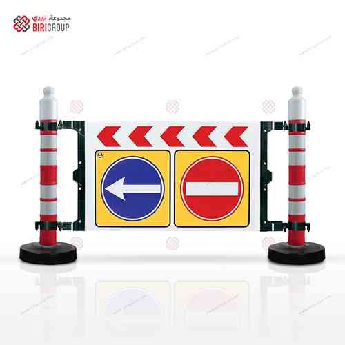 Post Barrier Full Set 12405