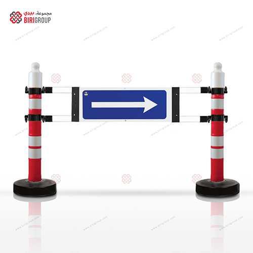 Post Barrier Full Set 12407