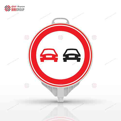 No Overtake Sign Board