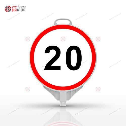 Speed Limit 20KM