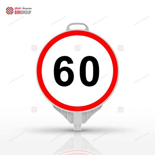 Speed Limit 60KM