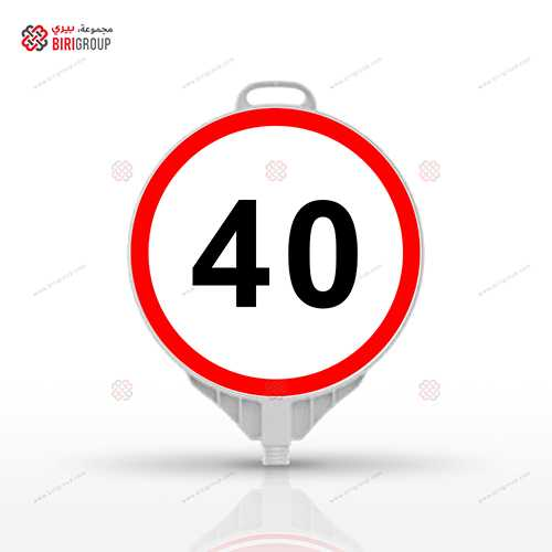 Speed Limit 40 KM