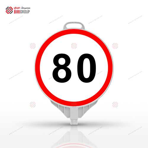 Speed Limit 80KM