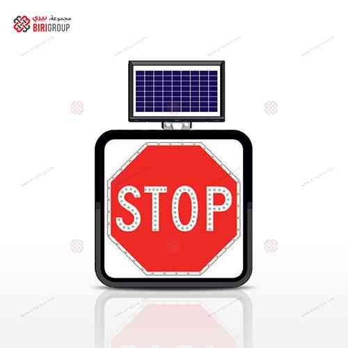 Solar Panel 600 Stop