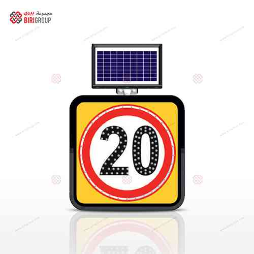 Solar Sign Speed 20KM 600MM