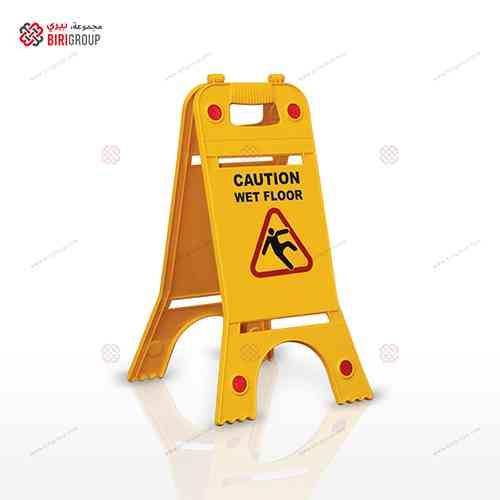 Caution Wet Floor Sign,لوحة تحذير ارضية مبللة