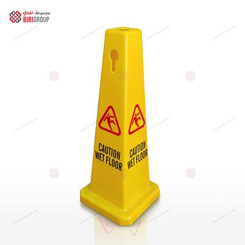 Yellow Cone - Wet Floor