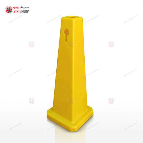 Yellow Cone - Empty