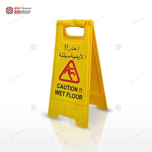 Caution Wet Floor - A Board
