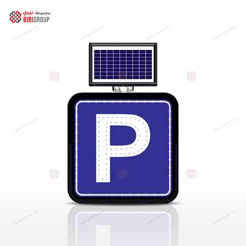 Solar Panel 600 Parking Area