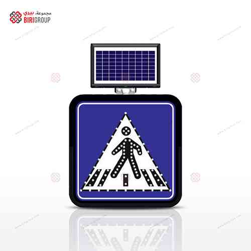 Solar Flasher 600mm Pedestrian Crossing