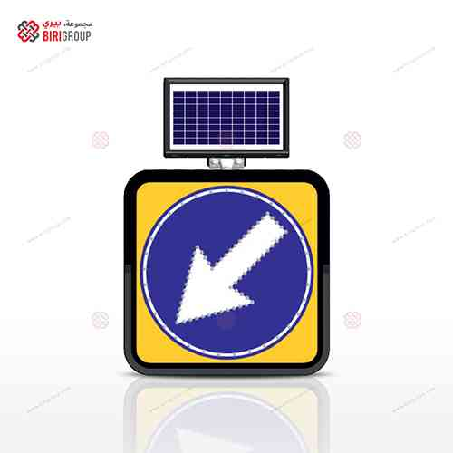 Solar Sign Keep Left Lane 600m