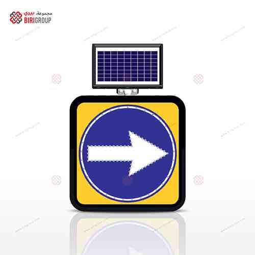 Solar Panel 600 Direction To Right