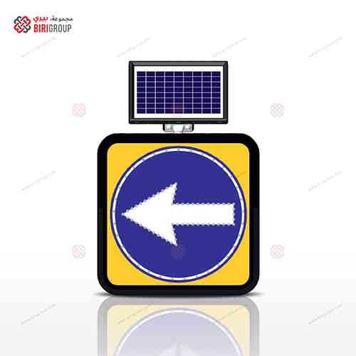 Solar Panel 600 Direction To Left