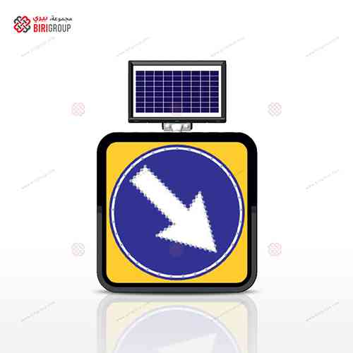 Solar Panel 600CM Keep Right Lane