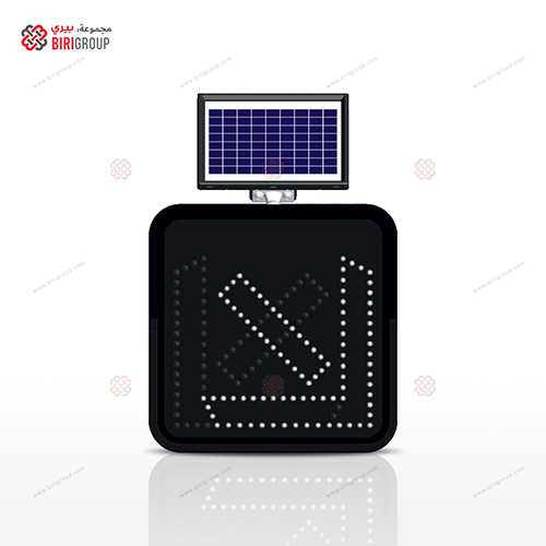 Solar Flasher Left / Right Direction