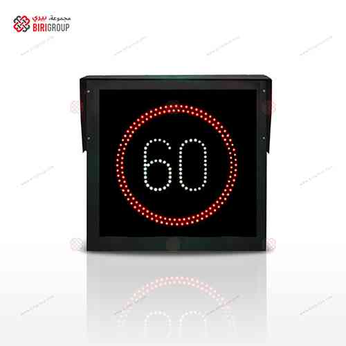 Speed Limit LED Sign