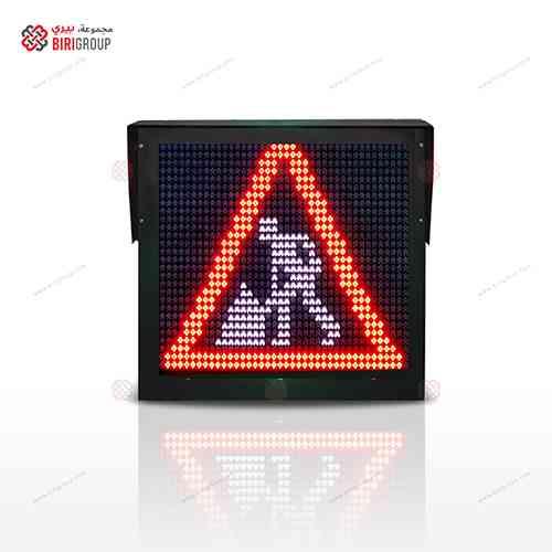 Warning VMS Sign 1000x1000mm,
