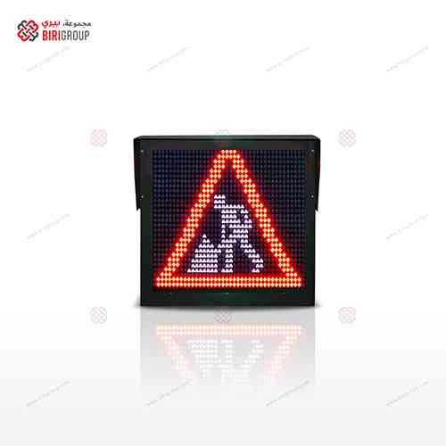 Warning VMS Sign 700x 700mm,