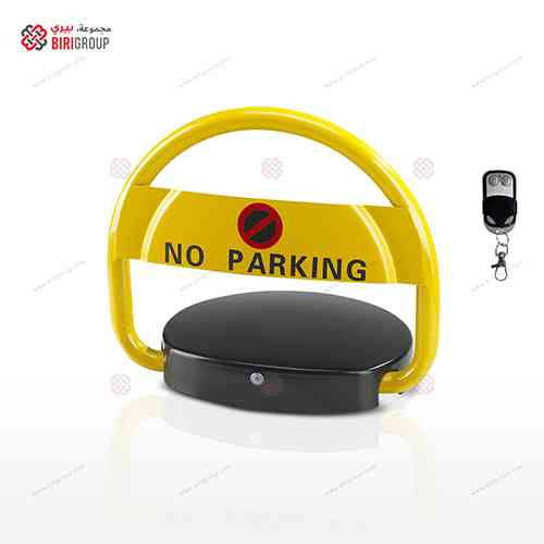 Parking Lock Battery Small