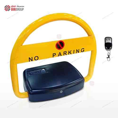Parking Lock Battery