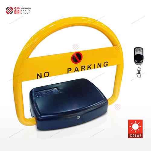 Parking Lock Solar,حاحز مواقف سولر,