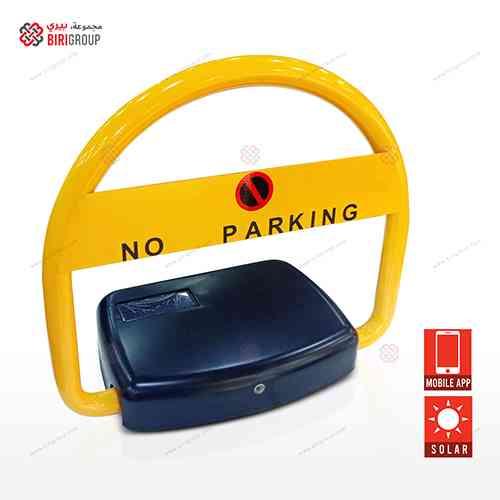Parking Lock Solar APP
